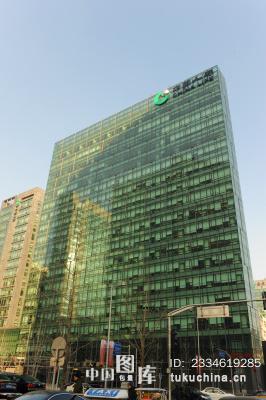 建筑类:中国人寿大厦